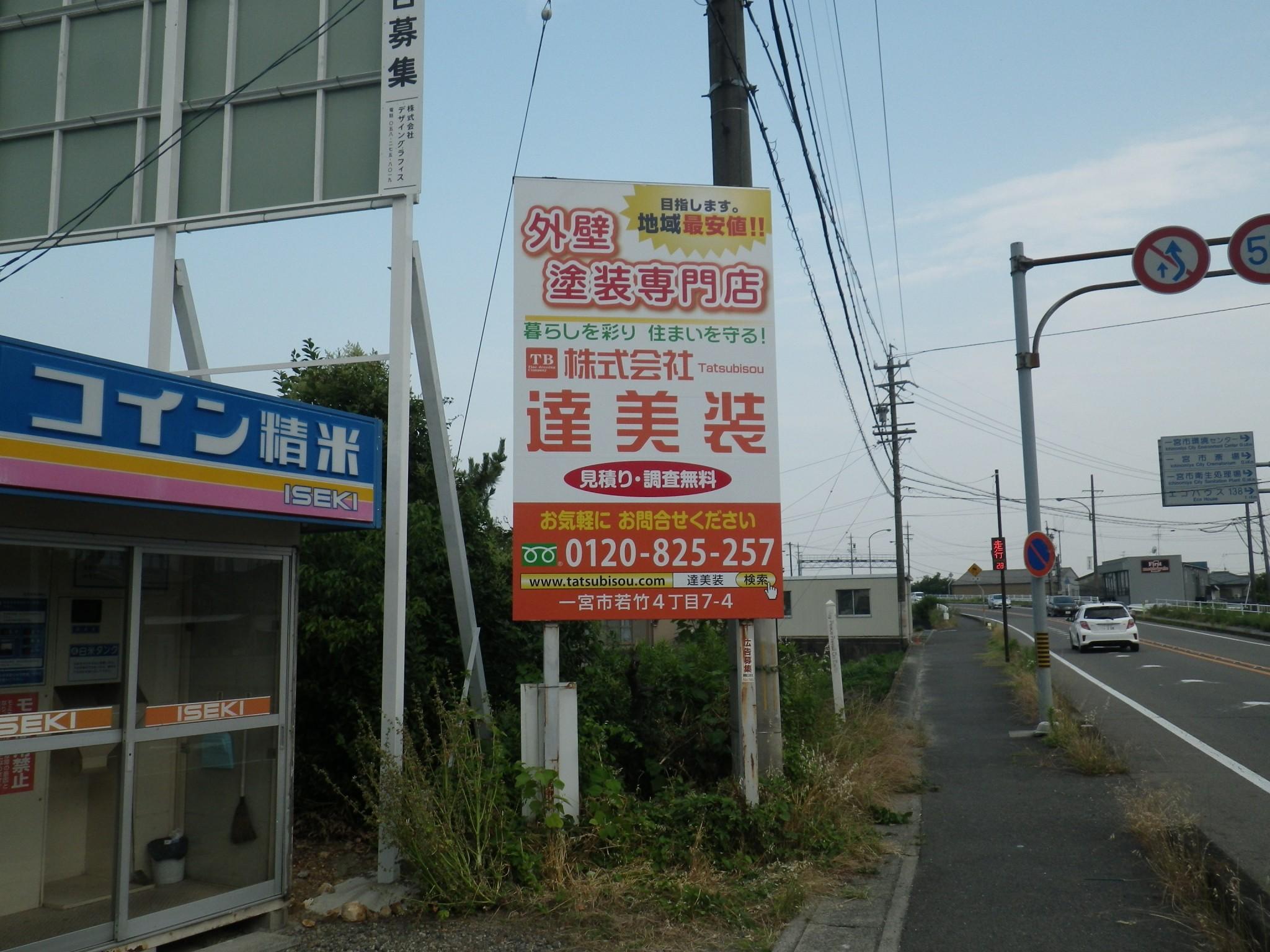 RIMG0367