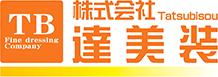 愛知県一宮市の外壁塗装&防水専門店達美装