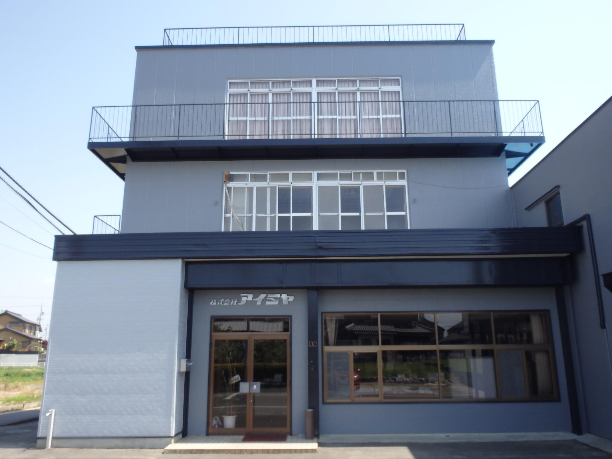 江南市 A社屋様 外壁塗装・屋根塗装・防水工事