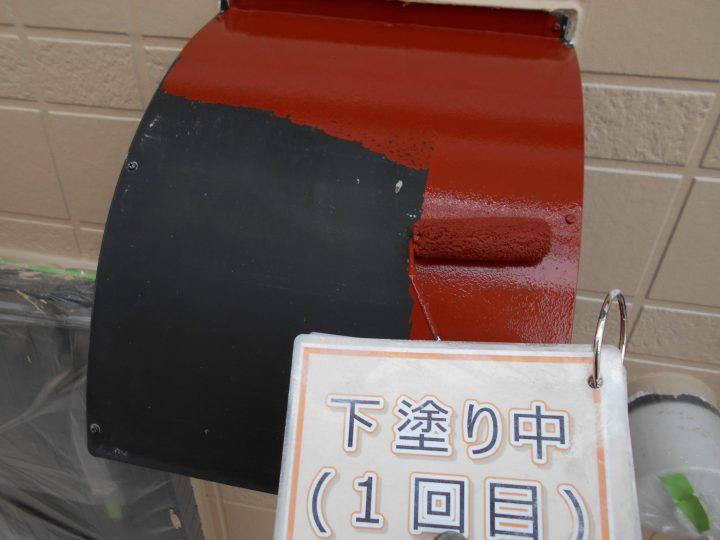 換気扇フード塗装①