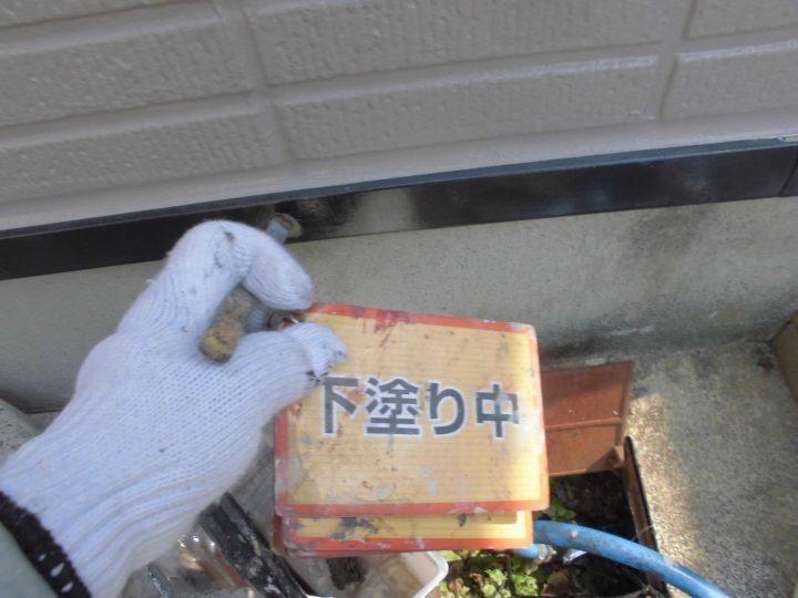 水切り塗装①