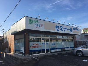 北名古屋市 M様 外壁塗装・屋根塗装