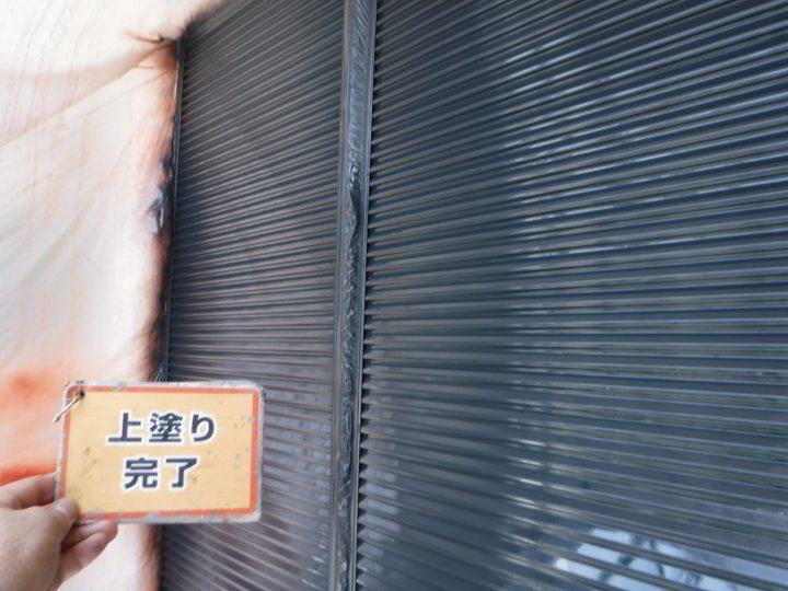 シャッター塗装③
