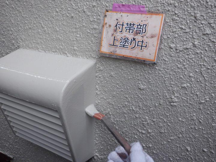 レンジフード塗装②