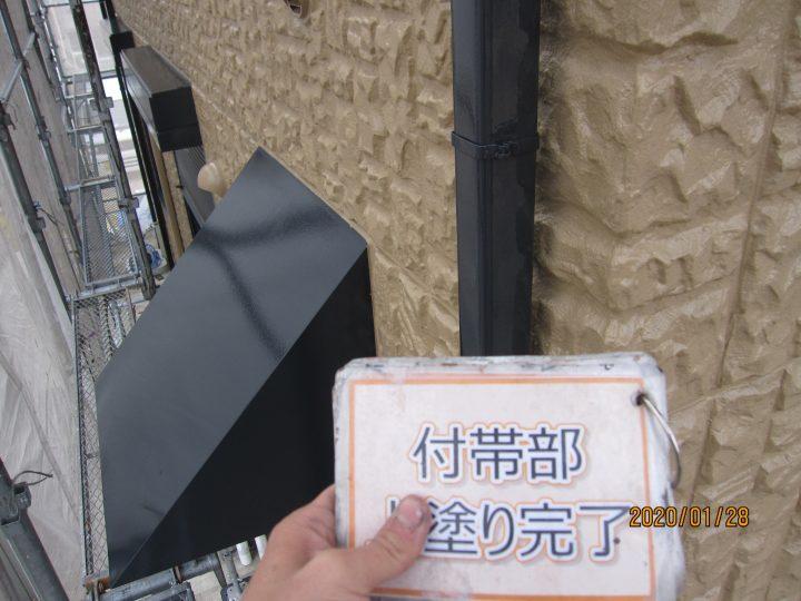レンジフード塗装③