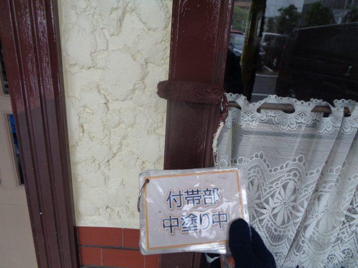 窓枠塗装③