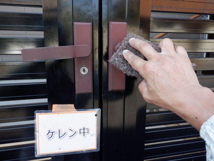 門扉ドアノブ塗装①