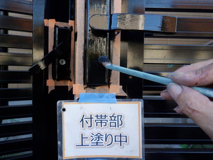 門扉ドアノブ塗装④