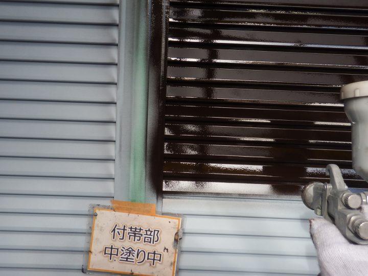 雨戸塗装③