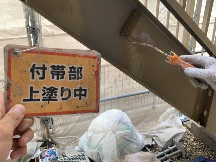 階段塗装③