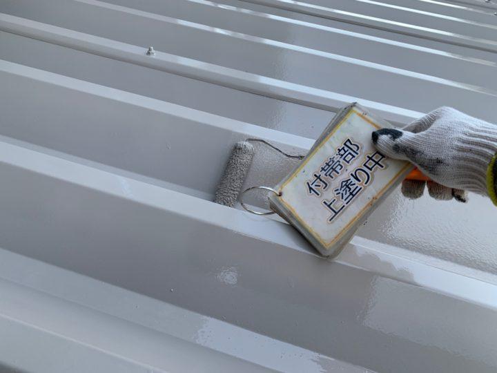 折半屋根塗装④