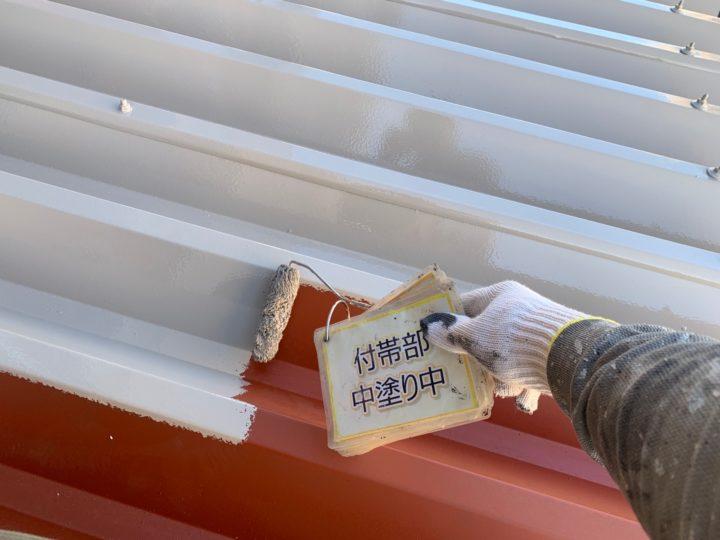 折半屋根塗装③