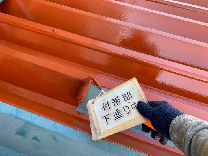 折半屋根塗装②