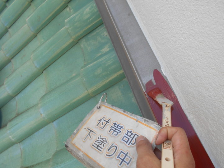 下屋板金塗装②