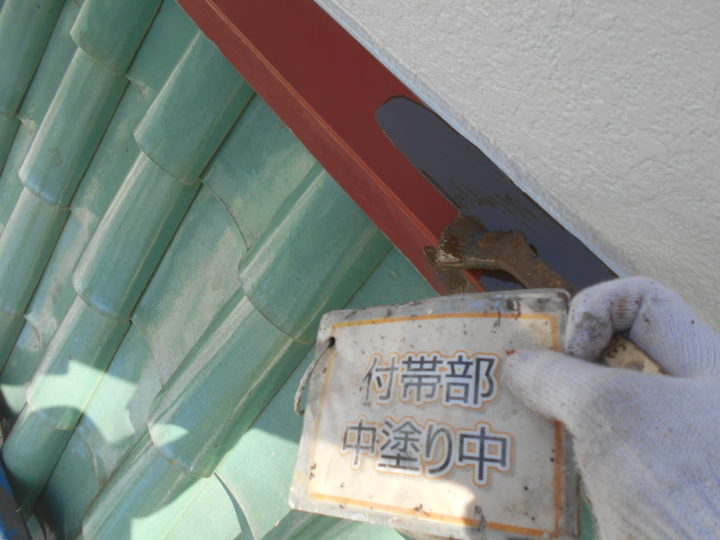 下屋板金塗装③