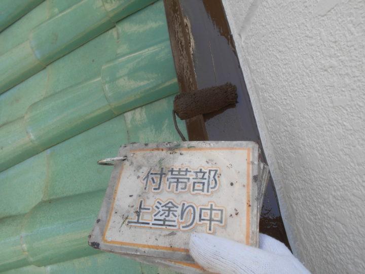 下屋板金塗装④