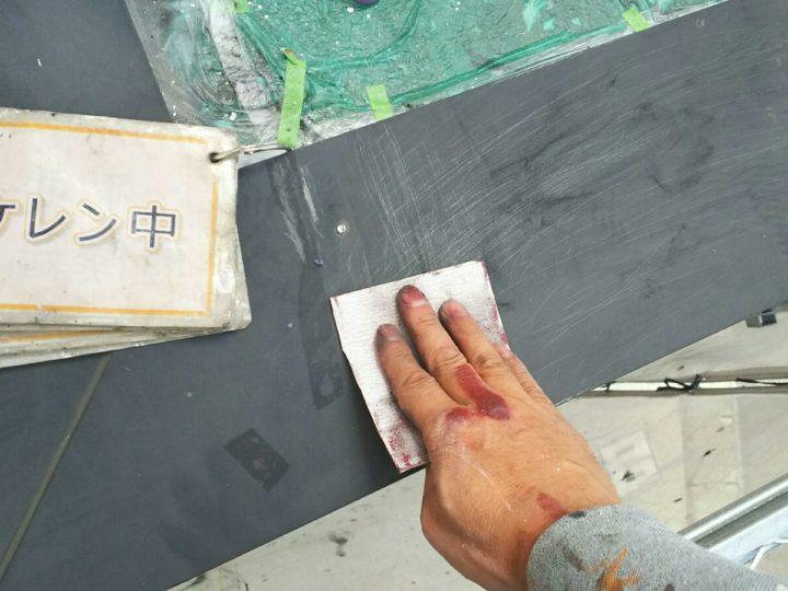 ベランダ手摺り塗装①
