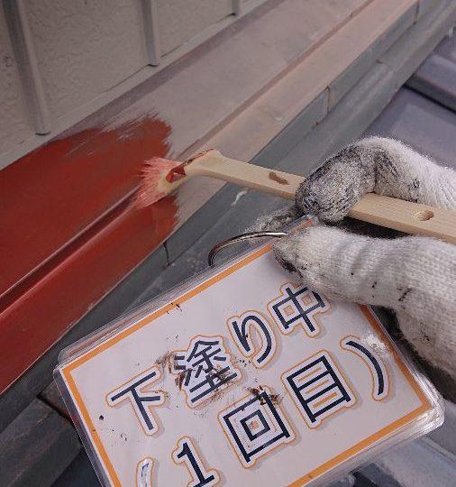 下屋板金塗装①