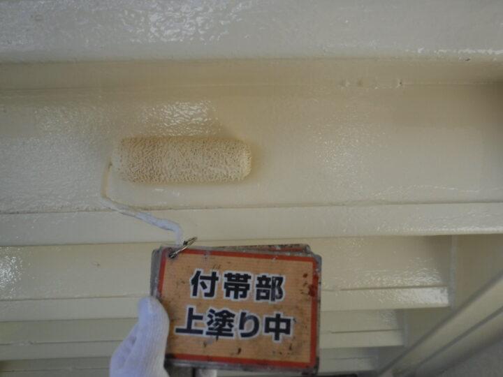 鉄骨階段塗装②