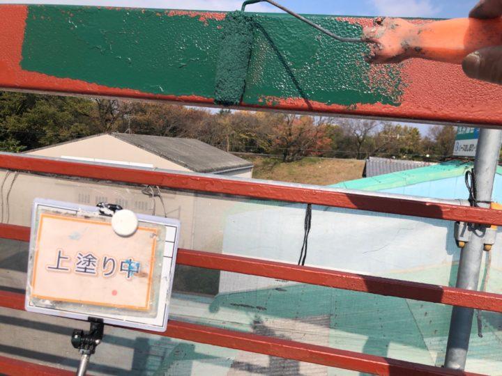 屋上手摺り塗装③