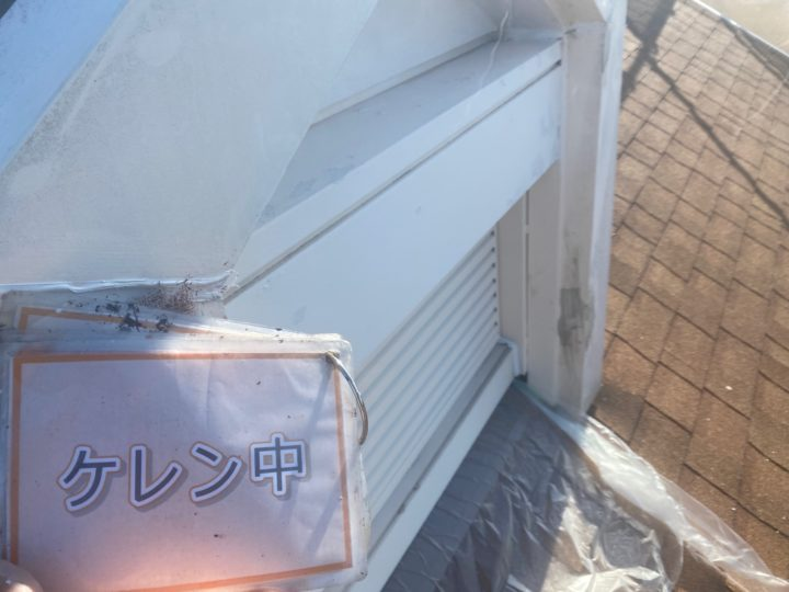 小屋根塗装①
