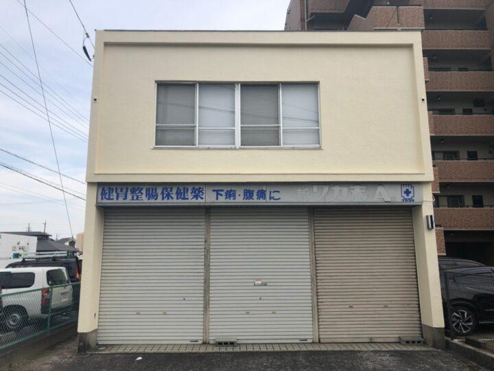 一宮市 S様 外壁塗装・防水工事
