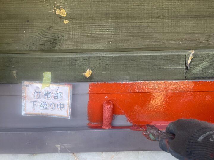 土台水切り板金塗装②