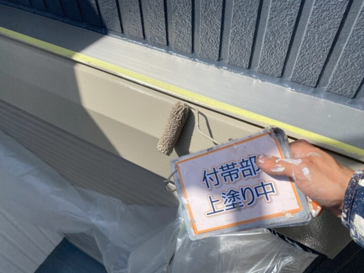 シャッターボックス塗装④