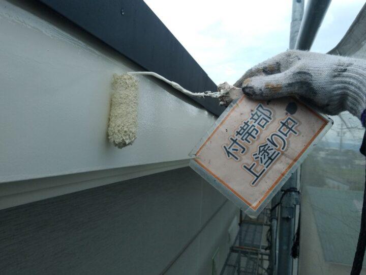 破風板塗装④