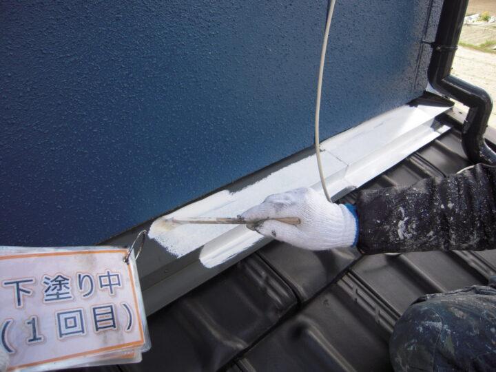 屋根水切り板金塗装①
