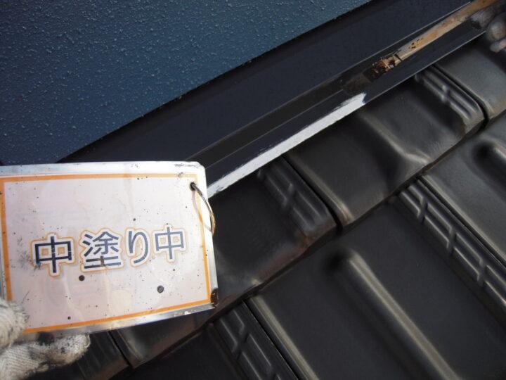屋根水切り板金塗装②