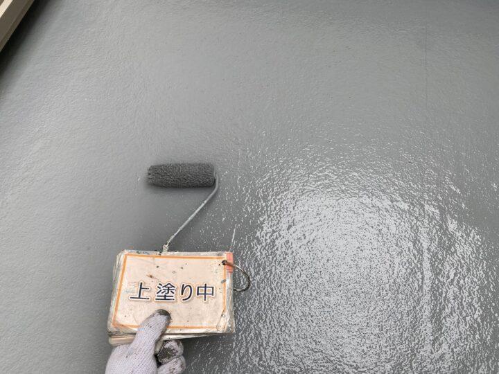 ベランダ防水③