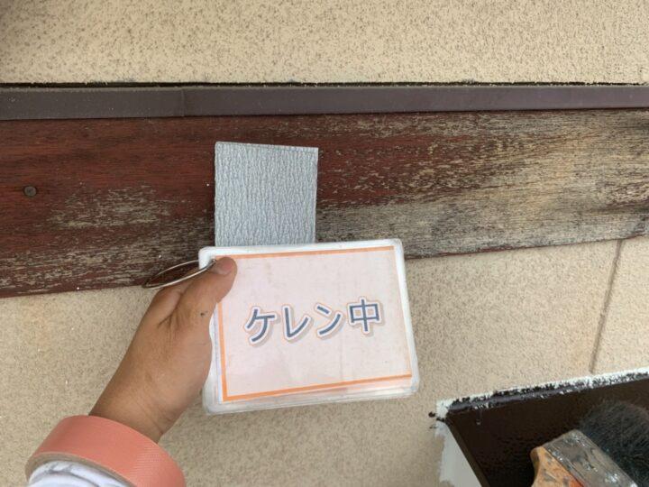 中間幕板塗装①