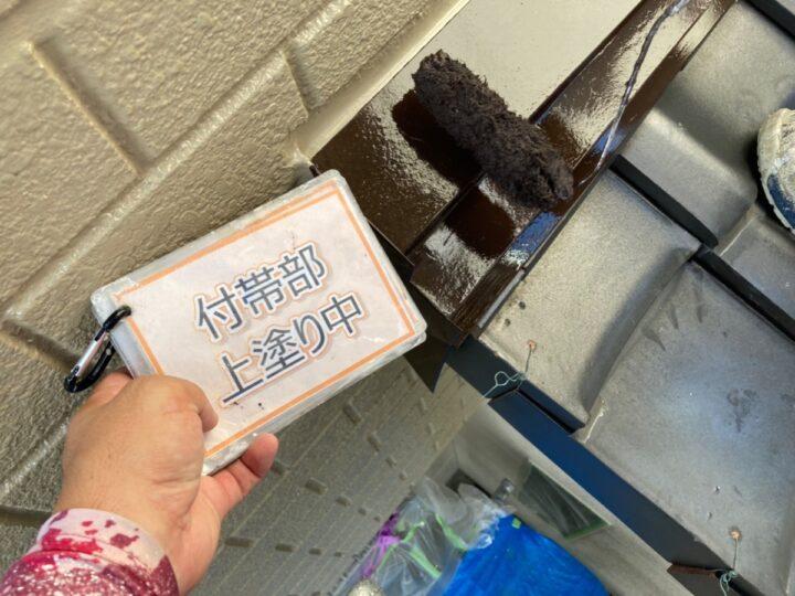 屋根水切り板金塗装③