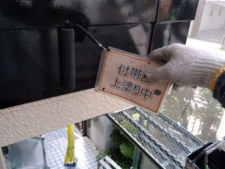 中間幕板塗装③