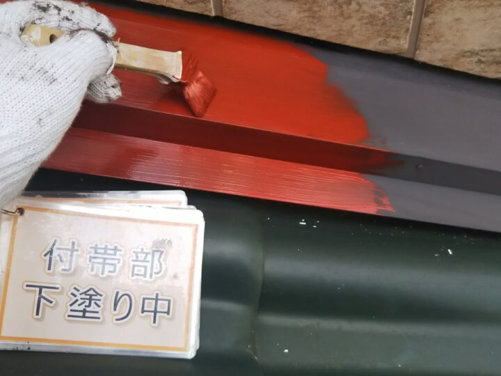 水切り板金塗装②